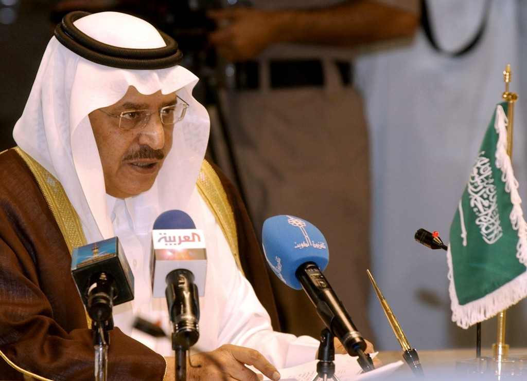 Saudi heir, interior minister dies at 78 | The Times of Israel