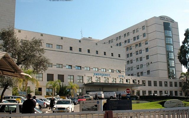 Rabin Medical Center (photo credit: Wikimedia Commons)