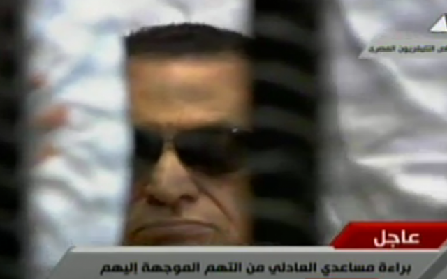 Image capture of former president Hosni Mubarak after he was sentenced to life in prison (photo credit: Egyptian state television)