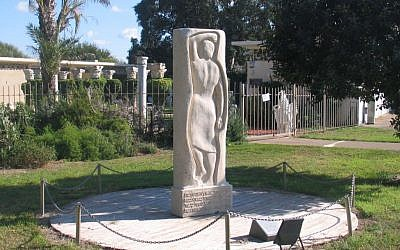 Hannah Szenes memorial at Sdot Yam, with archeological remnants from the Antiquities Museum in the background (photo credit: Bukvoed/CCA3.0U)