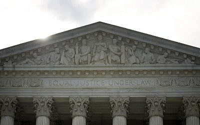 The Supreme Court in Washington, Monday, June 25, 2012. (photo credit: AP Photo/Evan Vucci)