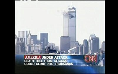 File photo of the September 11 terror attacks in NY (photo credit: CNN/Youtube screen capture)