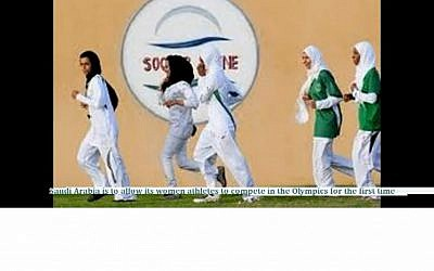 Female athletes in Saudi Arabia (photo credit: screen capture 365DaysNews/YouTube)