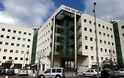 The Tax Authority building in Jerusalem (photo credit: Flash90)