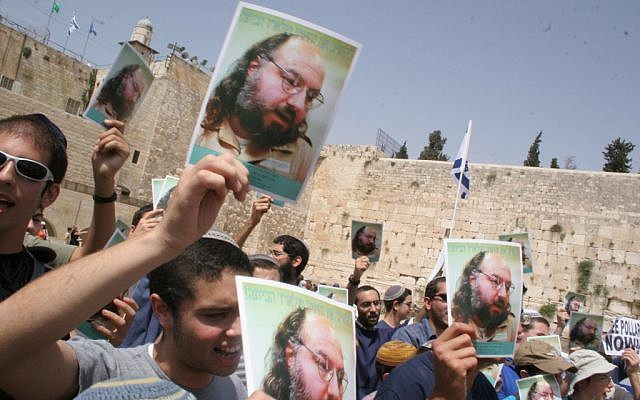 A demonstration for the release of Jonathan Pollard in Jerusalem in 2012. (Nati Shohat/Flash90)