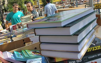 Books for sale at the annual Hebrew Book Week in Jerusalem (photo credit: Nati Shohat /Flash90)