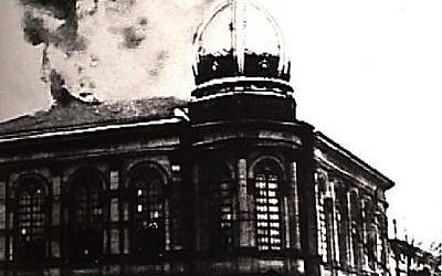 The Borneplatz synagogue ablaze on Kristallnacht (photo credit: Courtesy)