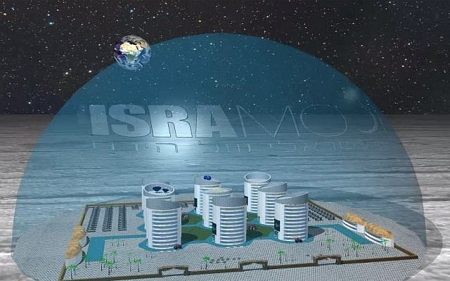 Artist's rendition of the IsraMoon project (Photo credit: Courtesy)