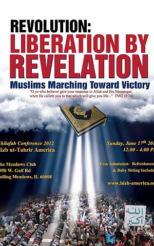 A poster for Hizb Al-Tahrir America's event.