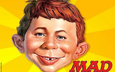 Mad Magazine's Alfred E. Neuman. (photo credit: Courtesy)