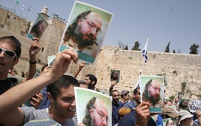 Israelis demonstrate at the Western Wall for the release of Jonathan Pollard in 2005. (Nati Shohat/Flash90)