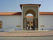 Ralli Museum (photo credit: WikiKnowledge)