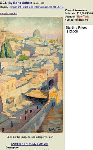 Auction lot for View of Jerusalem by Boris Schatz (photo credit: screenshot from Hammersite.com)