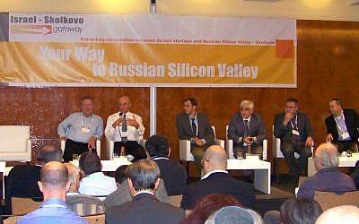 Officials of Ariel University Center and the Skolkovo High-Tech center speak at a panel in Tel Aviv during last year's Skolkovo Innovation Conference in Israel (Photo credit: Courtesy)