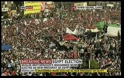 Tahrir Square in Cairo after the announcement Sunday. (Screenshot/Sky News)