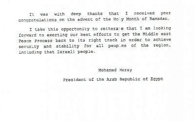 Egyptian President Mohammed Morsi's letter to President Shimon Peres. (Courtesy)