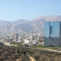 The Iranian Central Bank in Tehran. (CC BY-SA Ensie & Matthias, Flickr)
