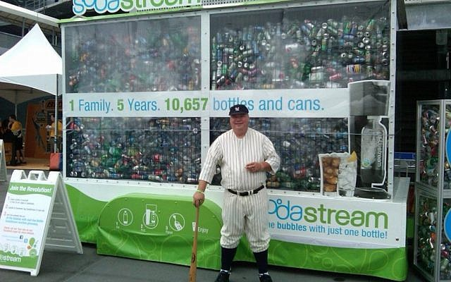 The SodaStream Cage at Yankee Stadium last September (Photo credit: Courtesy)