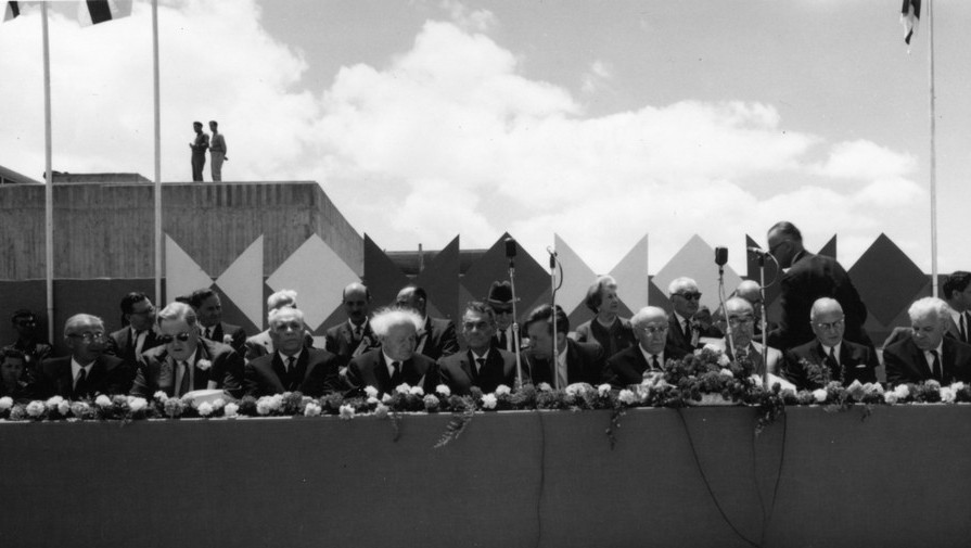 The 1965 opening of the Israel Museum, Teddy Kollek seated sixth from right (Courtesy Israel Museum)