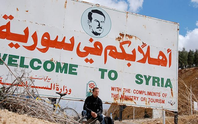 A welcome sign at a Syria border crossing. (photo credit: CC-BY Paul Keller, Flickr)