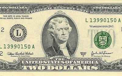 Illustrative photo of a US dollar (photo credit: Wikimedia Commons)
