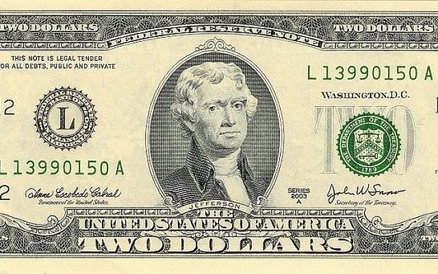 Ilrative Photo Of A Us Dollar Credit Wikimedia Commons