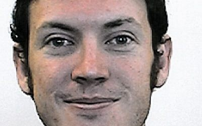 James Holmes (photo credit: AP/University of Colorado)