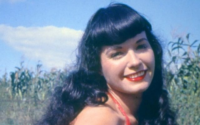 Bettie Page. (photo credit: CC-SA/released by CMG Worldwide for its free use/via wikipedia)