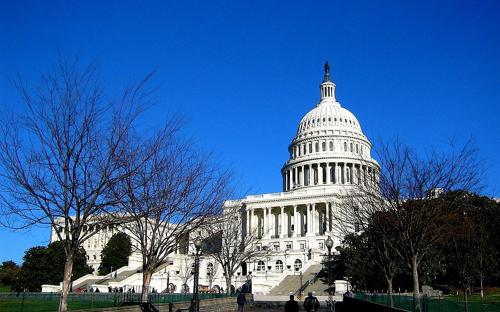 A view of Capitol Hill in Washington, DC. The progressive Jewish group Bend the Arc is launching a lobby and PAC (photo credit: Wikimedia Commons)