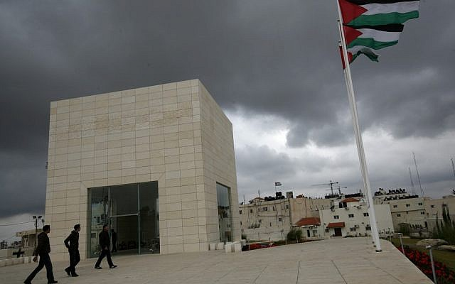 The government compound in Ramallah. (photo credit: Miriam Alster/Flash90)