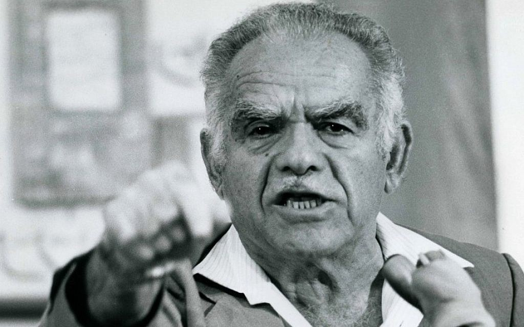 Yitzhak Shamir gestures as he speaks in 1985. (photo credit: Moshe Shai/Flash90)