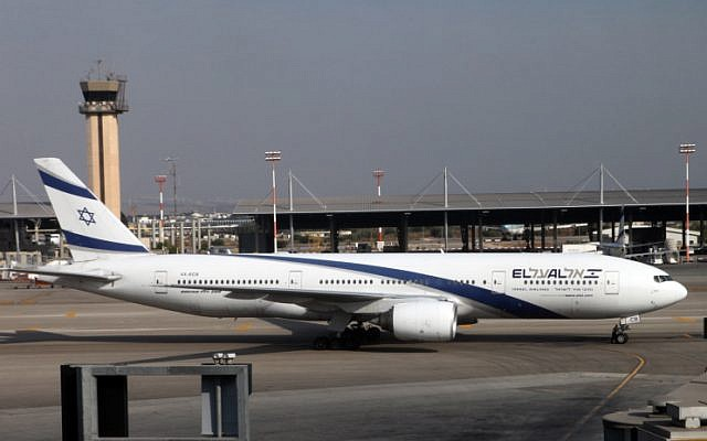 An El Al plane taxis into Ben Gurion International Airport (photo credit: Yossi Zamir/Flash90)