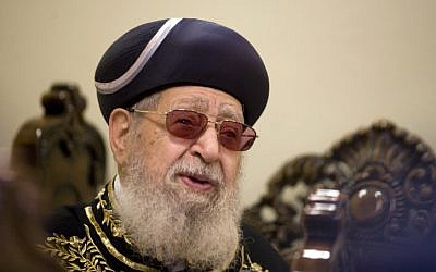 Shas spiritual leader Rabbi Ovadia Yosef (photo credit: Flash90)