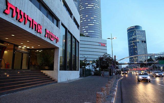 The Yedioth Ahronoth headquarters in Tel Aviv (photo credit: Yaakov Naumi/Flash90)