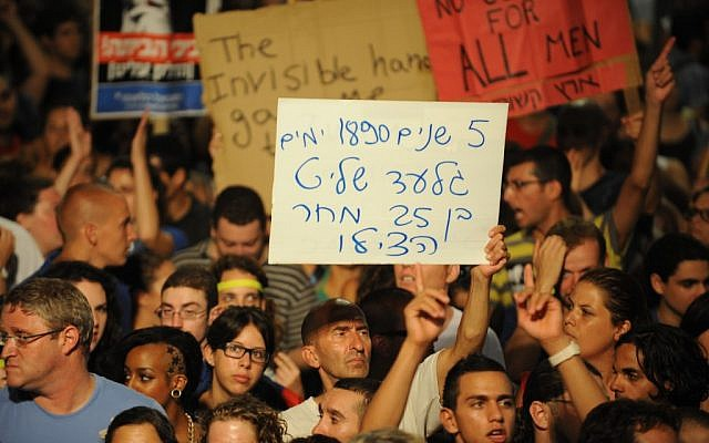 Social protesters in 2011 marking the anniversary of Gilad Shalit's capture. (photo credit: Gili Yaari/Flash90)