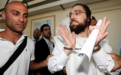 Elhanan Ostrowitz at the Jerusalem Magistrate's Court last week (photo credit: Miriam Alster/Flash90)