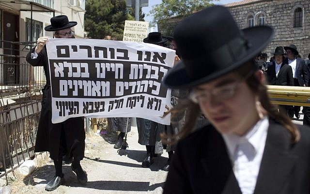 Ultra-Orthodox men in Jerusalem protest intention to draft them in July 2012 (photo credit: Yonatan Sindel/Flash90)