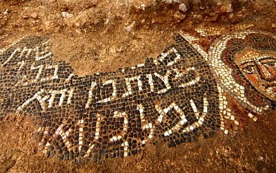 Huqoq mosaic with female face and inscription  (photo credit: Jim Haberman/IAA)