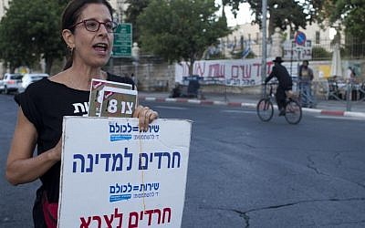 Israelis demonstrating outside the prime minister's house in Jerusalem on Tuesday, July 03, 2012 in a support of finding an alternative to the Tal Law. (photo credit: Yonatan Sindel/Flash90)