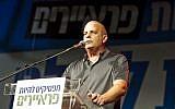 Former Shin Bet chief Yuval Diskin speaks in Tel Aviv in 2012. (Tali Mayer/Flash90)