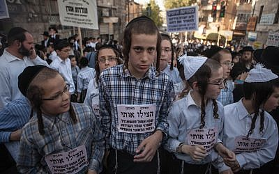 Haredi children rallying in Jerusalem Monday. (photo credit:  Uri Lenz/Flash90)