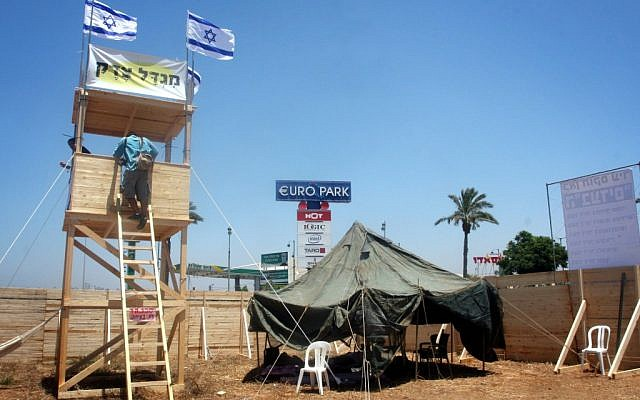 The Migdal Tzedek outpost near Yakum after it was built on July 17. (photo credit: Roni Schutzer/Flash90)