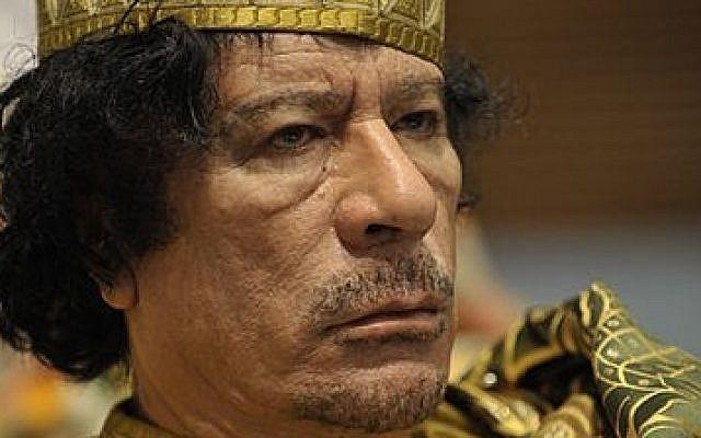 Muammar Gaddafi (Jesse B. Awalt/Wikimedia Commons)