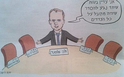 Photo of Yedioth Ahronoth's political cartoon from July 3.