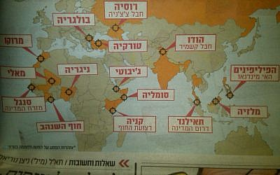 Image capture of a terrorist warning map from Maariv on July 19.