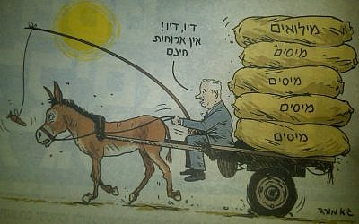 Photo of Yedioth Ahronoth's political cartoon from July 26.