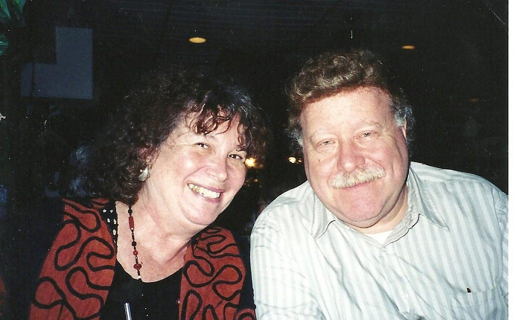 Enid and Stuart Wurtman. (photo credit: courtesy)