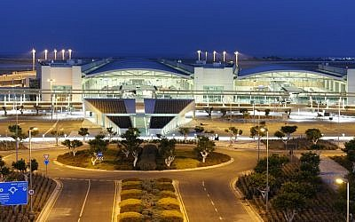 Larnaca International Airport, Cyprus (photo credit: Wikimedia Commons/File)