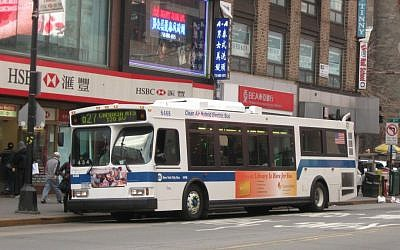 Illustrative photo of a New York City bus (photo credit: Adam E. Moreira/Wikimedia Commons)