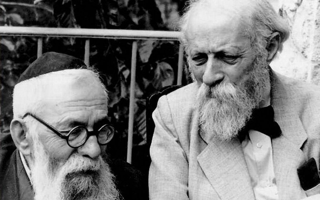 Rabbi Binyamin (left) and Martin Buber, two members of Brit Shalom (photo credit: The David B. Keidan Collection of Digital Images/Wikimedia Commons)